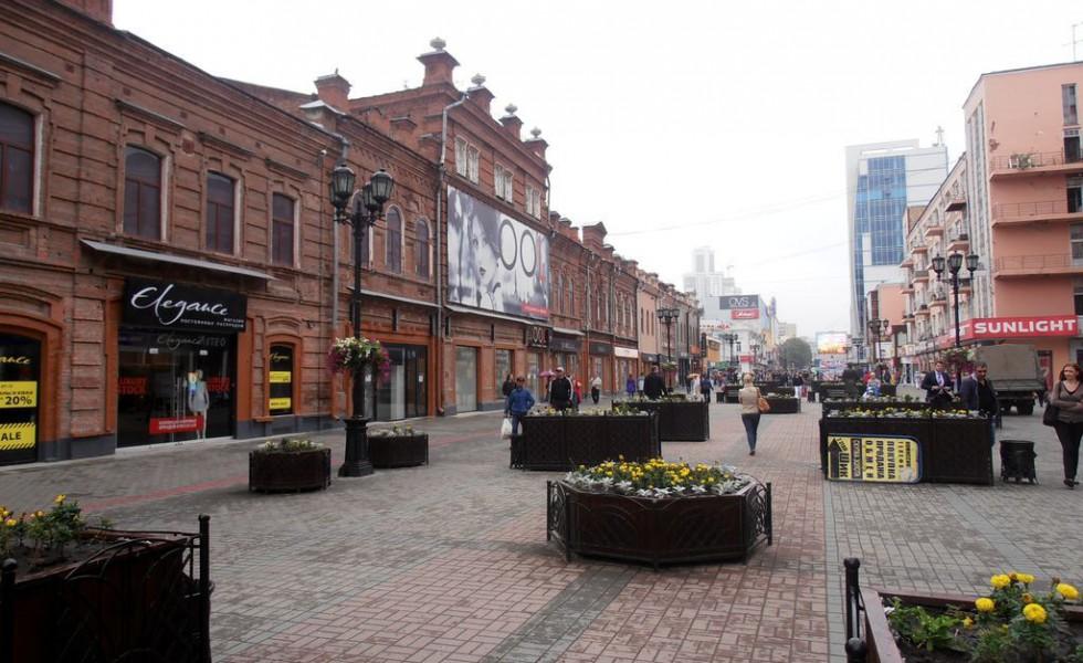 улица вайнера екатеринбург